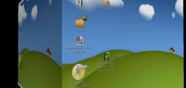 الهجرة من Windows الى Linux