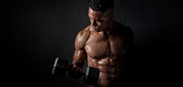 كيف تبني جسماً قوياً