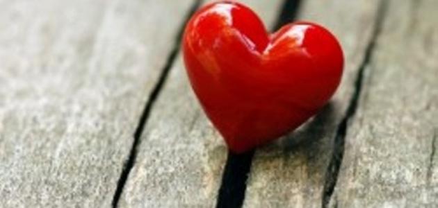 كيف أستطيع التخلص من الحب