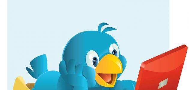 خواطر تويتر