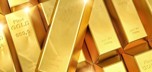 كيف تعرف معدن الذهب