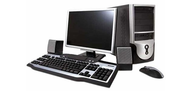تعريف جهاز الحاسوب