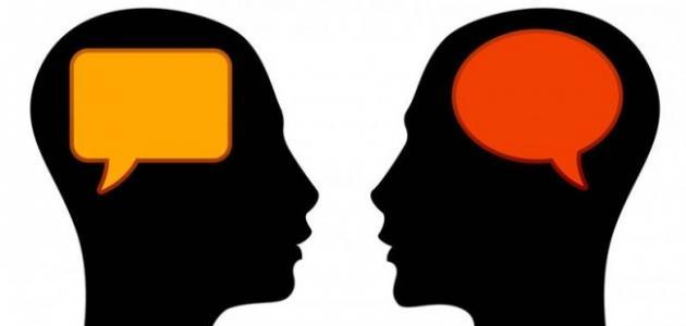 كيف تتعلم فن الكلام