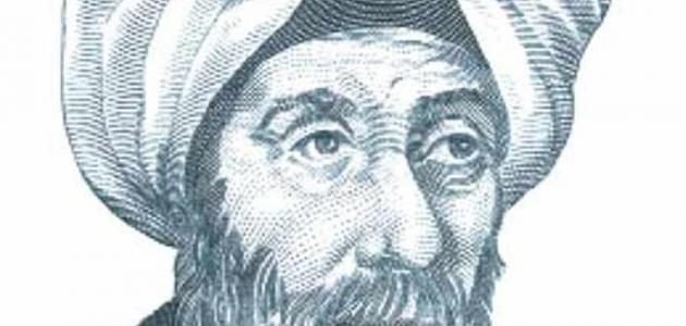 138880701 تعريف ابن الهيثم - موضوع