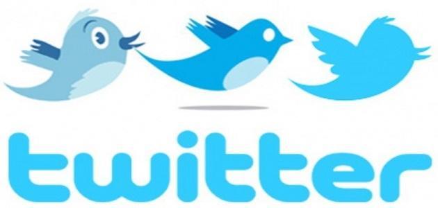 كيف أفتح حساب تويتر