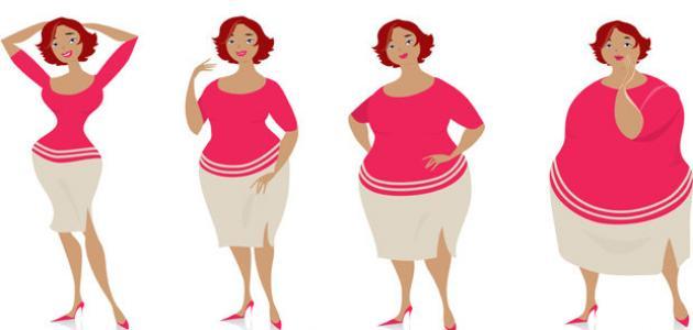 خطوات تخفيف الوزن