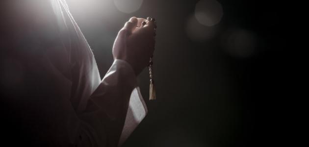 كيف استغفر لذنبي