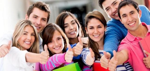 كيفية تكوين علاقات اجتماعية ناجحة