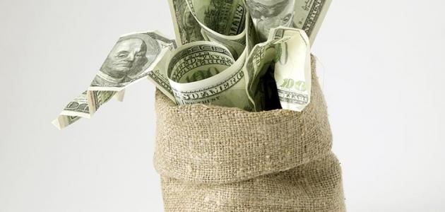 أنواع صناديق الاستثمار