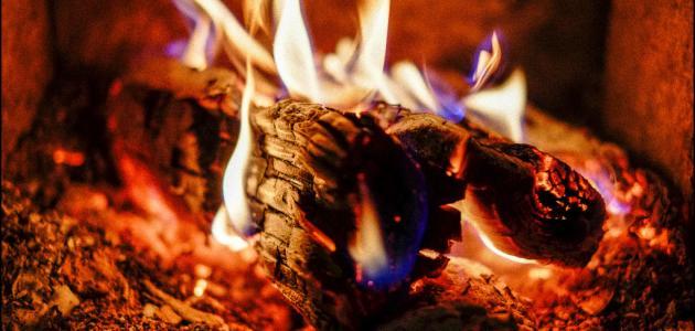 كيف اكتشف الانسان النار