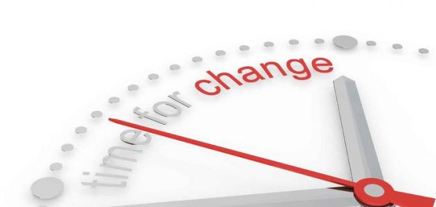 كيف يتغير الإنسان إلى الأفضل