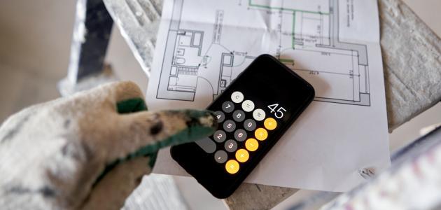 كيف أحسب مساحة البناء