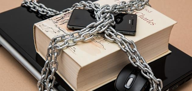 كيف تحمي جهازك من الاختراق