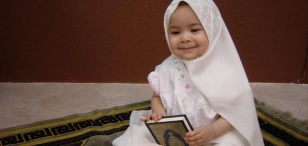 كيف احفظ القرآن بطريقة سهلة