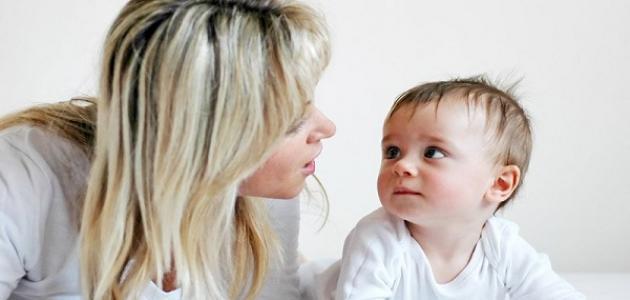 كيف تعلم طفلك النطق