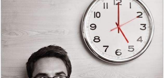 كيف تستغل وقتك
