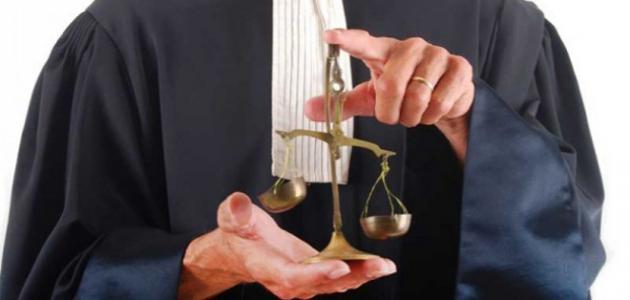 كيف تصبح محامياً ناجحاً