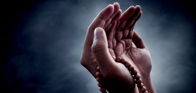 كيف تحقق تقوى الله
