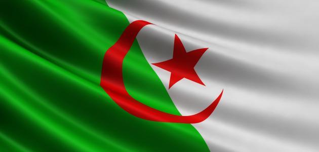 ما عاصمة الجزائر