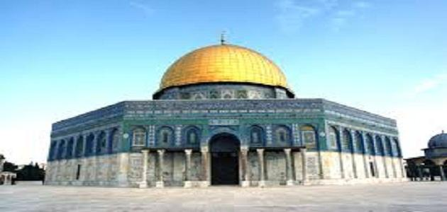 ما أهمية المسجد الاقصى بالنسبة للمسلمين