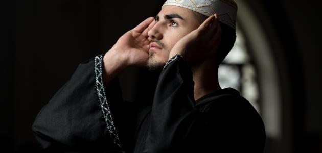 ما الحكمة من فرض الصلاة