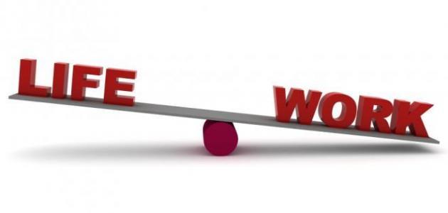 ما أهمية العمل في حياة الانسان