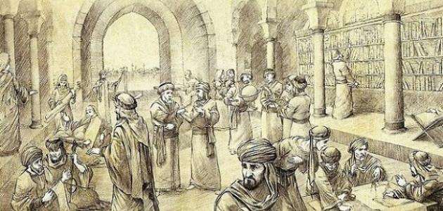 ما المقصود بالفلسفة الاسلامية