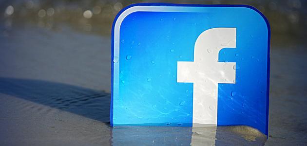 ما أهمية الفيس بوك