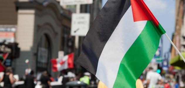 ما اسم عاصمة فلسطين