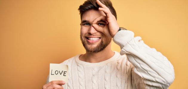 الحب من أول نظرة