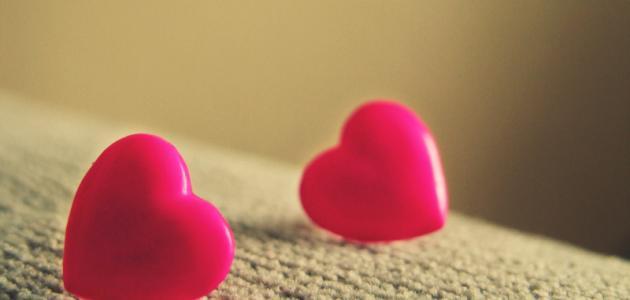 ما تعريف الحب