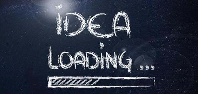 كيف تجد فكرة مشروع