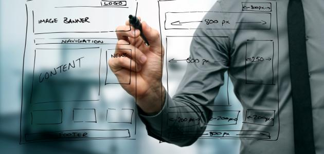 كيفية تصميم موقع الكتروني