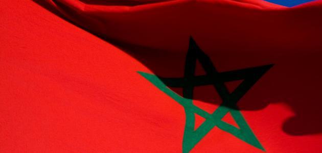 ما عاصمة المغرب