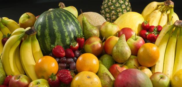 ما فوائد الفواكه