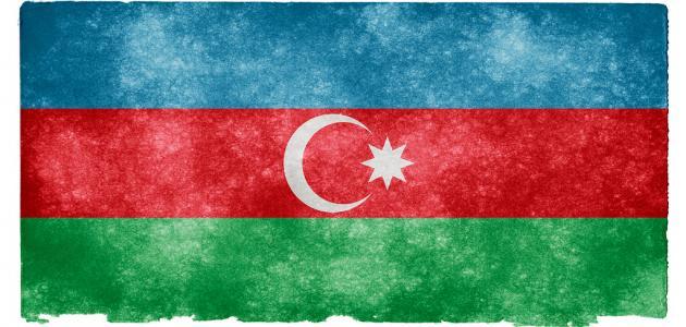 ما عاصمة أذربيجان