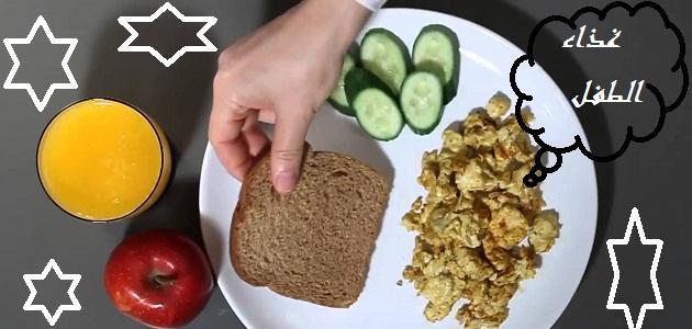 كيفية عمل طعام الاطفال