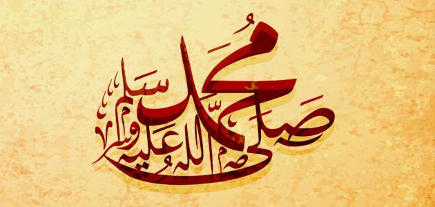 اذكر شيئا نهى الله تعالى عن المن فيه غير المن بالاسلام || الاجابة
