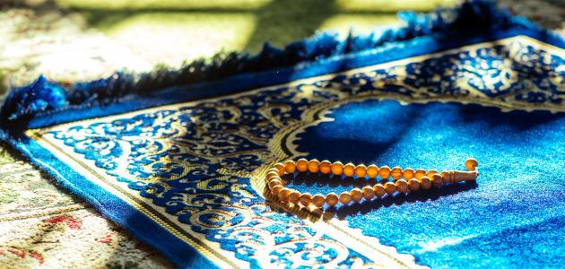 ما أهمية الاستغفار