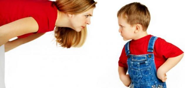 طريقة عقاب الطفل العنيد