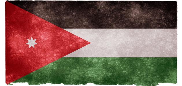 ما عاصمة الأردن