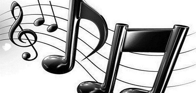 ما اصل كلمة موسيقى