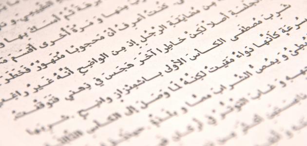 ما أهمية الكتابة في حياة الشعوب
