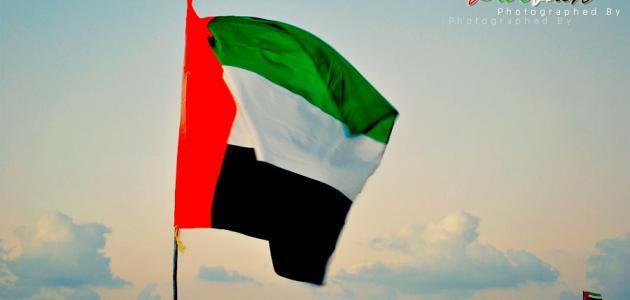 ما عاصمة الإمارات