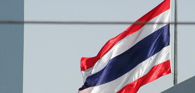 ما عاصمة تايلاند