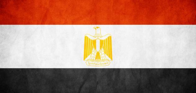 ما عاصمة جمهورية مصر العربية