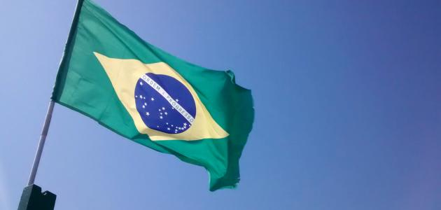 ما عاصمة البرازيل