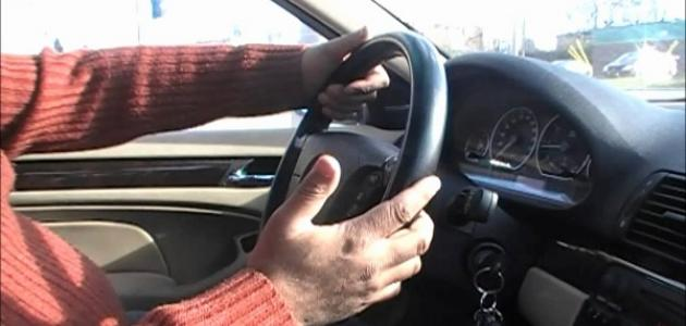 كيف أتعلم سواقة السيارات