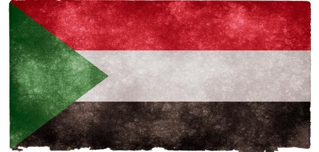 ما عاصمة السودان