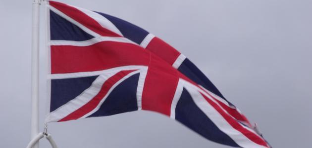 ما عاصمة إنجلترا